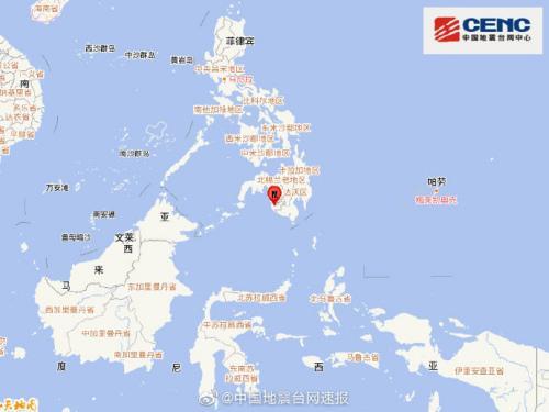 圖片來源:國家地震臺網官方微博。