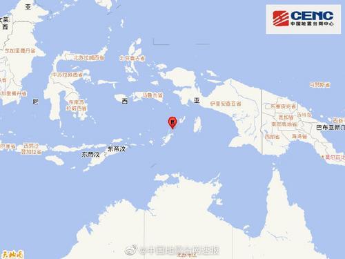 圖片來源:國家地震臺網官方微博