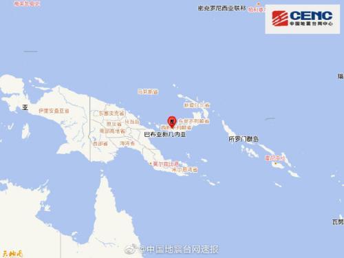 巴布亚新几内亚发生6.1级地震震源深度60千米