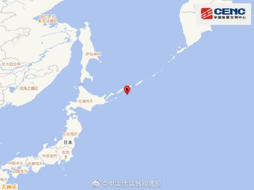 千岛群岛附近海域发生5.2级地震震源深度80千米