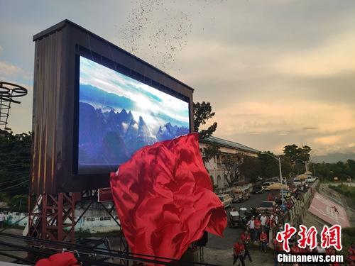 9月26日,在吕宋岛北部的北伊罗戈省首府拉瓦格市吉尔伯特大桥桥头,中国驻拉瓦格领事馆与拉瓦格市合作建设的大型户外显示屏揭幕,这是该省首块大型户外显示屏。中国驻拉瓦格领事馆供图
