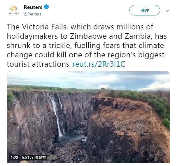 又一警示!非洲南部严重旱灾维多利亚瀑布几乎消失