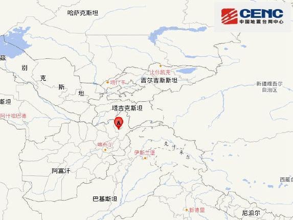 阿富汗兴都库什地区发生6级以上地震震源深度约200千米