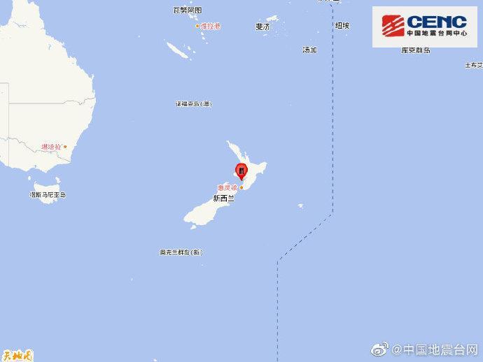 新西兰北岛附近海域发生5.5级地震震源深度50千米