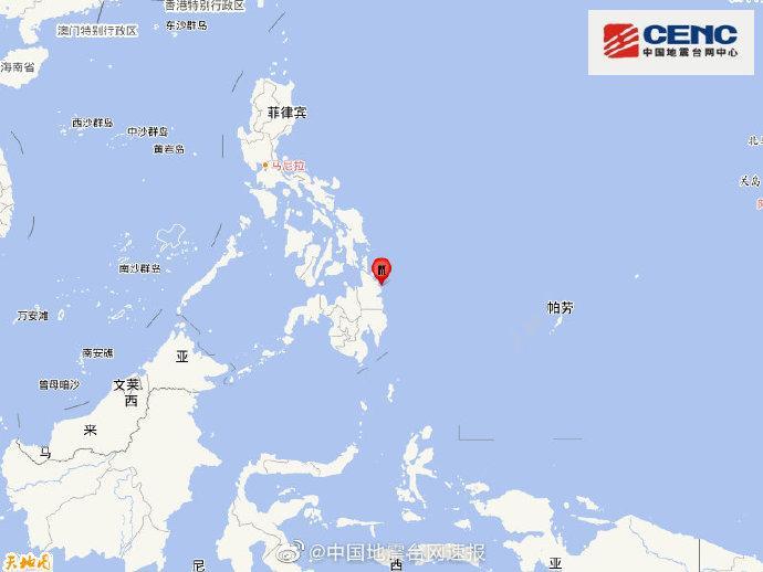 菲律宾棉兰老岛附近海域发生5.7级地震震源深度50千米