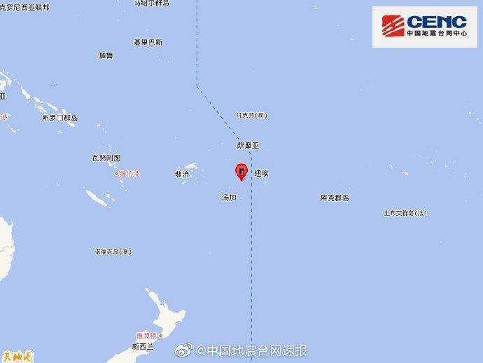 31日3时16分在汤加群岛发生5.6级地震