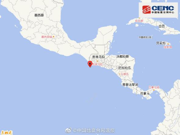 中国地震台:危地马拉沿岸近海发生5.8级地震