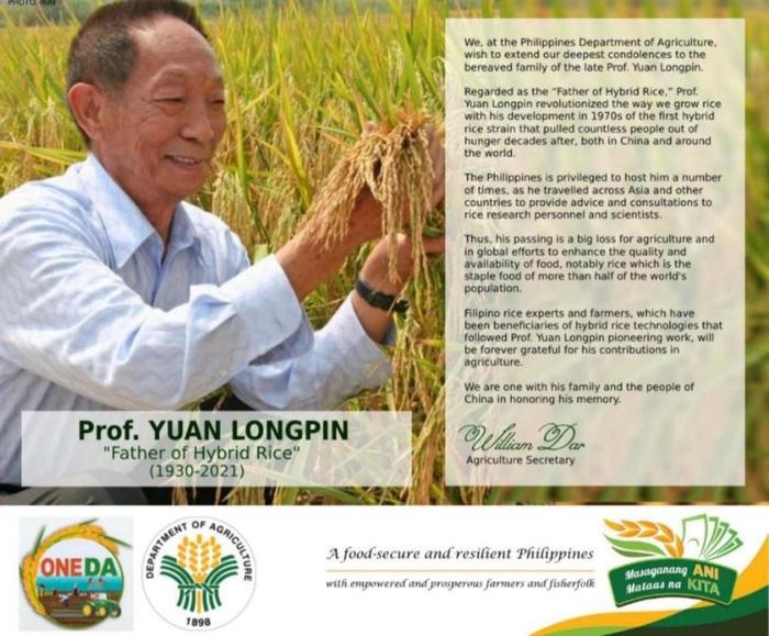 5月26日,菲律賓農業部向袁隆平教授的家屬發唁電,表示同其家人和中國人們一道紀念他。圖片來源:菲律賓農業部