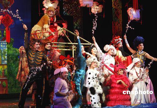 《十二生肖》北京公演图片