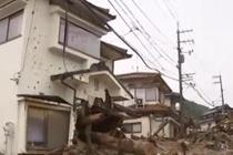 日本暴雨死亡人数升至85人