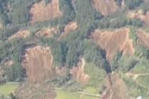 日媒公布山体滑坡前后对比图