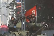 朝鲜阅兵迎国庆70周年