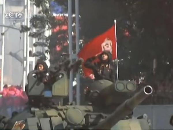 朝鲜举行活动迎接国庆70周年