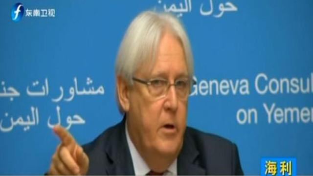 新一轮也门和谈因胡塞武装代表团缺席无果而终