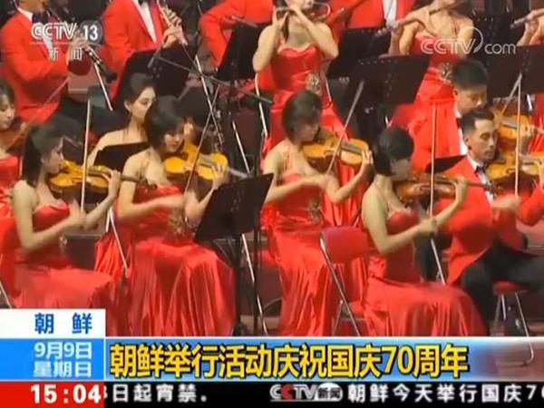 朝鲜将举行大型团体操表演