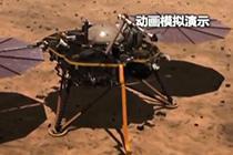 听!火星表面风声录音