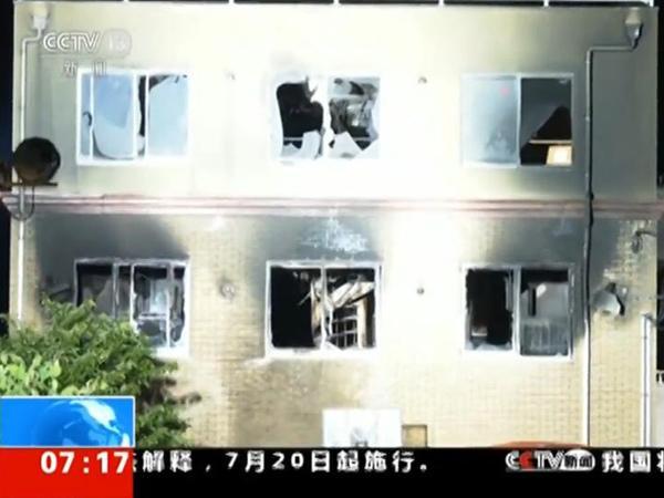 """""""京都动画""""工作室遭纵火 已致33人遇难36人受伤"""