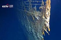 沉船百年后 泰坦尼克号现在长这样