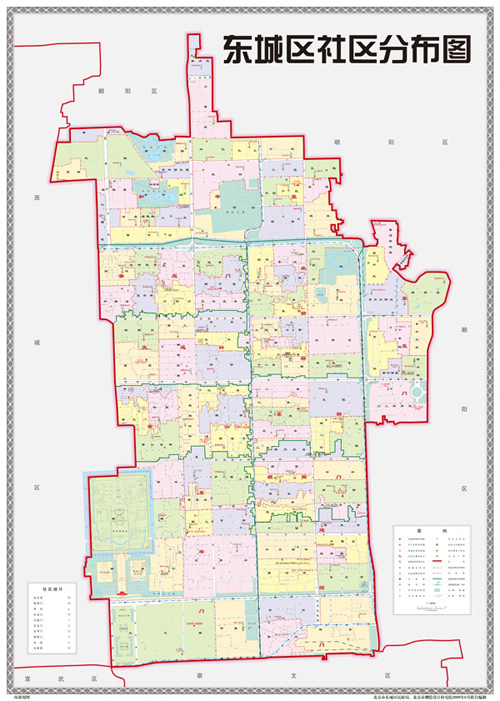 北京市原东城区地图