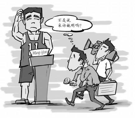 人名汉语拼音规则拟规定先写姓后写名引各方争