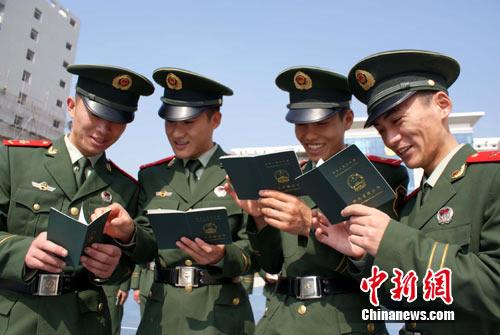 公安边防系统首个现役士兵中专班福州毕业