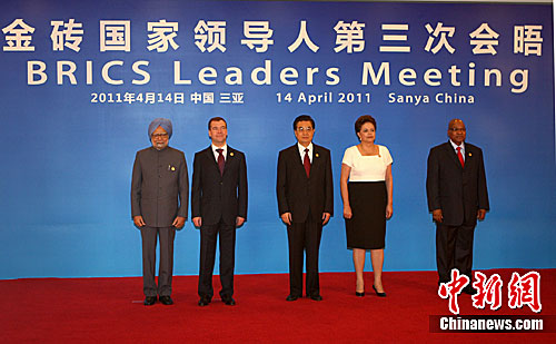 金砖国家领导人第三次会晤开幕