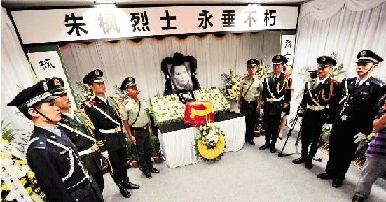 牺牲在台湾的中共地下党员 临行被喂酒(组图) - 自由 - 自由的博客