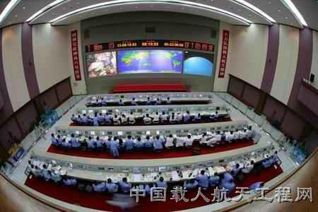 北京航天飞行控制中心指挥大厅