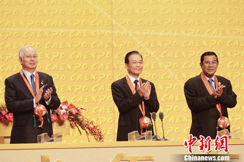 中国—东盟博览会南宁开幕中马等国领导人出席