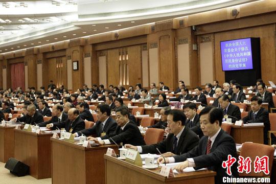 中国修改居民身份证法身份证中将登记指纹信息