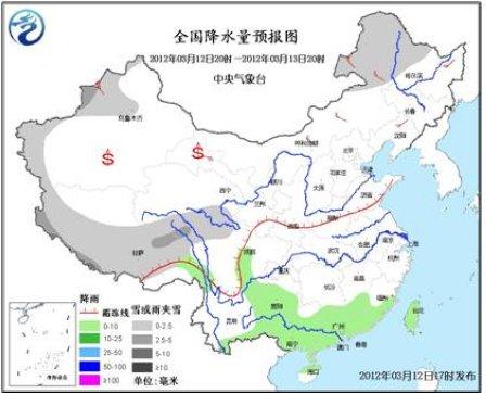 中国北方气温持续回升
