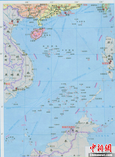 图为中国出版南海诸岛地图.中新社发 中国南海研究院(供图)