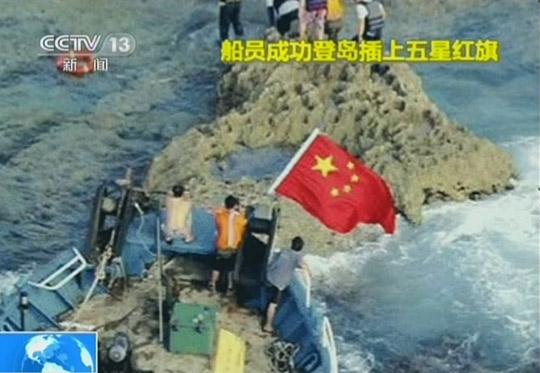 中国外交部再次敦促日方立即放人放船