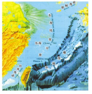 """中国 钓鱼岛 浙江/中国政府于12月14日向联合国正式提交了""""中华人民共和国东海..."""