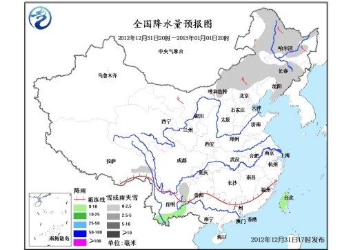 元旦假期中国将维持寒冷格局局地降温达8-10℃
