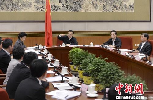李克强:站稳脚跟着眼升级,打造中国经济升级版