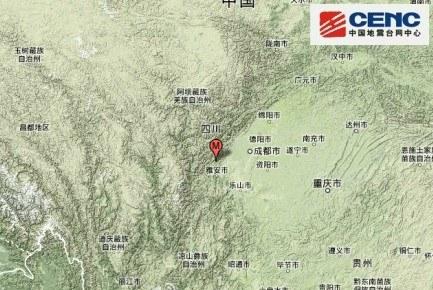 四川省芦山县、宝兴县交界发生3.8级地震