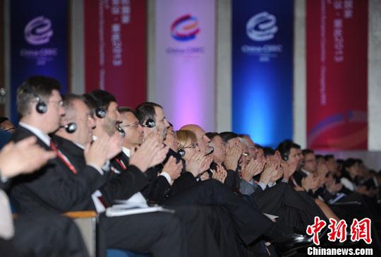 ,中国—中东欧国家地方领导人会议在重庆南坪国际会展中心正式开图片