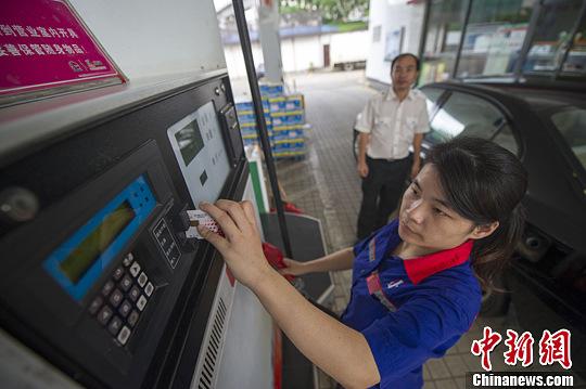 汽油价格明起涨0.24元\/升 创新机制下最高涨幅
