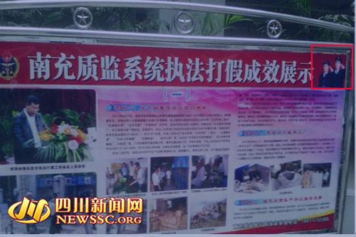 四川方言笑话视频网_2006年春晚黄宏还搞装修图