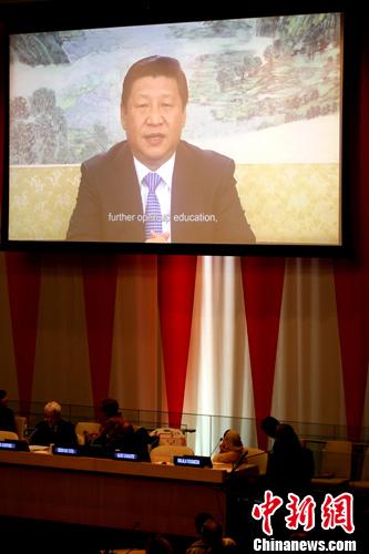 习近平:努力让13亿人民享有更好更公平的教育