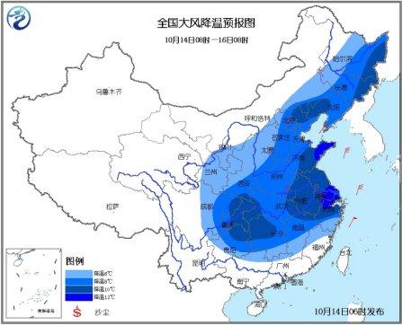 中国迎大范围降温多地降超12℃西藏局地有暴雪