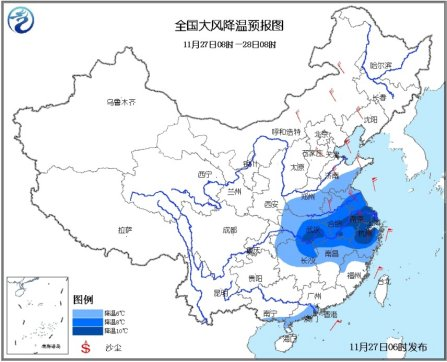 中央气象台再发寒潮预警中国多地迎大风降温