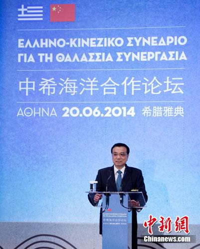 """李克强阐述中国""""海洋观"""":共建和谐之海"""