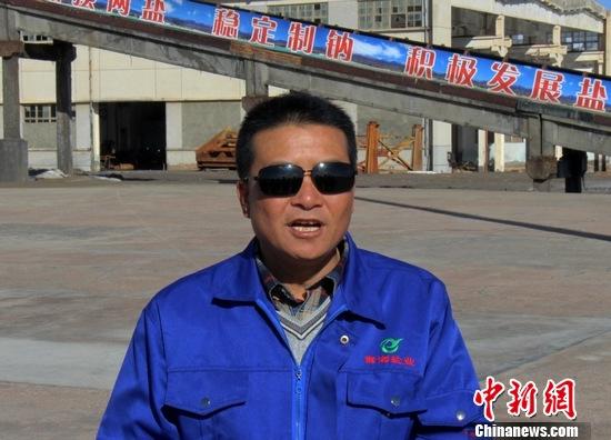 """青藏公路让""""青盐""""走进万家"""