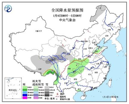 华北黄淮等地有雾霾冷空气将影响北方和中东部