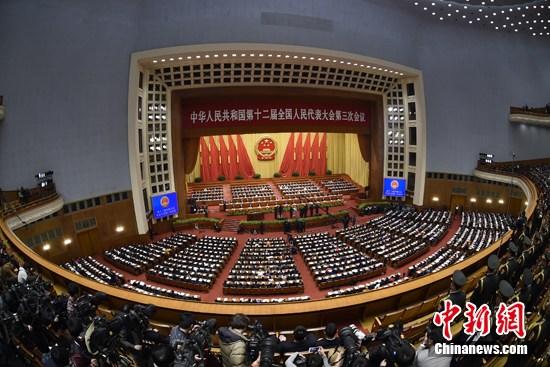 十二屆全國人大三次會議今開幕李克強作政府工作報告