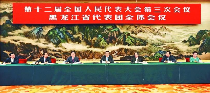 李克强参加黑龙江团审议:鼓励代表发言不要紧张