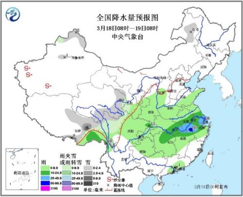 江淮江汉等地有中到大雨华北南部部分地区有霾