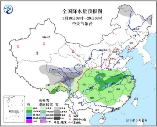 南方大部多阴雨天气江汉江淮等局地有大雨(图)